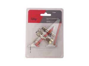 Переходник для компрессора 8мм штуцер + быстр. с 2 обжимными кольцами 8х13мм набор 2шт. FUBAG FUBAG 180421 B, 180421 B