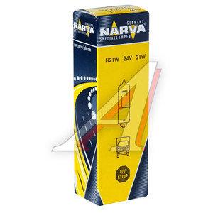 Лампа 24V H21W BAY9s Halogen NARVA 68196, N-68196