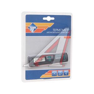 Термометр в автомобиль с подсветкой NOVA BRIGHT 12753, BT1,