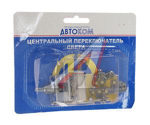Переключатель света с регулировкой шкалы ГАЗ-53,66 ЛЭТЗ П312М, п 312