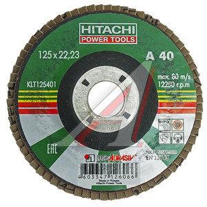 Круг лепестковый торцевой 125х22 Р40 (№40) тип 1 HITACHI HITACHI КЛТ 125х22 Р40 (№40) тип 1, 28213