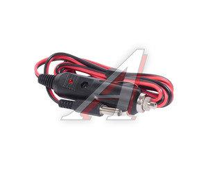 Провод питания авто-ТВ в прикуриватель (2м с предохр,индикатором штекер 14х5.5х2.5) АЭНК ПП-2*2,5(пи)