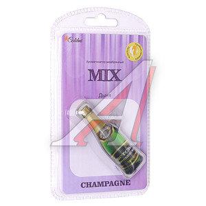 Ароматизатор подвесной мембранный (дыня) Mix Champagne РЯЗАНЬ, MIX-21