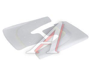 Брызговик универсальный AZARD белый комплект 2шт. РЯЗАНЬ