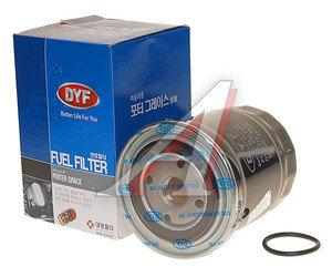 Фильтр топливный HYUNDAI Porter DYF 31973-44001, DY31973-44001
