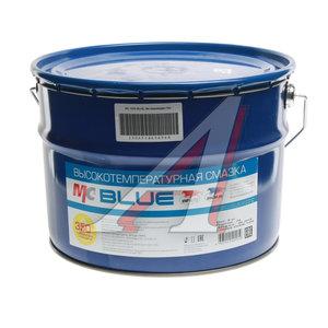 Смазка МС-1510 высокотемпературная (синяя) 9кг ВМП-АВТО, 7727