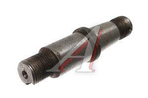 Палец КРАЗ крепления цилиндра силового 260-3409192