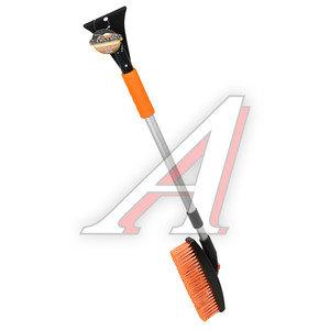Щетка телескопическая поворотная со скребком и мягкой ручкой 77-113см АВТОСТОП AB-2212
