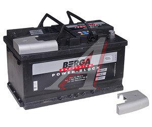 Аккумулятор BERGA Power Block 80А/ч обратная полярность, низкий 6СТ80 PB-№4, 580 406 074 7502