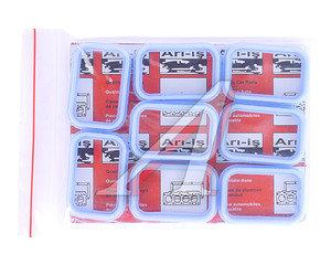 Прокладка коллектора FORD Transit (00-) впускного комплект (8шт.) BASBUG AR882, 027.150, 1138392