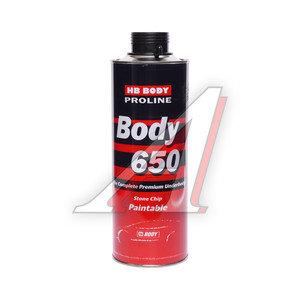 Антигравий черный 1л HB Proline 650 BODY BODY