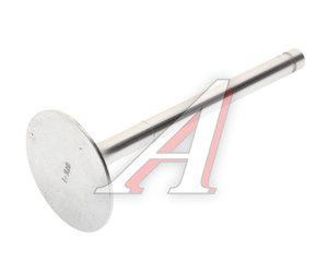 Клапан впускной ЯМЗ,А-01,А-41 (большой) АВТОДИЗЕЛЬ 236-1007010-В2