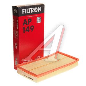 Фильтр воздушный VOLVO 850,C70,S70,XC70 FILTRON AP149, LX686, 9186262
