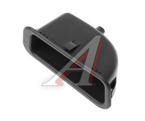 Ручка ВАЗ-2190 обивки двери передней левая АвтоВАЗ 2190-6102187, 21900610218700, 21900-6102187-00
