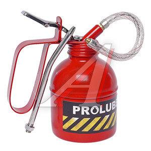 Масленка заправочная рычажная 300мл металлическая (трубка+шланг) PROLUBE PROLUBE PL-41431, PL-41431