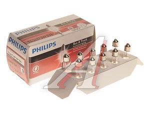 Лампа 24V C3W SV6 двуцокольная PHILIPS 13818CP, P-13818
