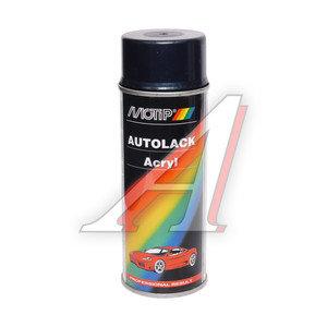 Краска компакт-система аэрозоль 400мл MOTIP MOTIP 53566, 53566