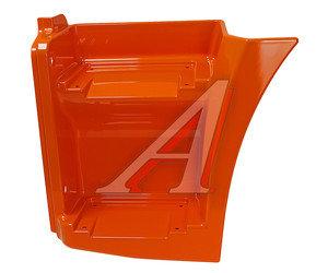 Щиток КАМАЗ-65115 подножки левый (рестайлинг) (оранжевый) ОАО РИАТ 65115-8405111-50, 65115-8405111-50(О)