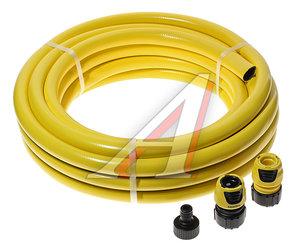 Шланг для подачи воды 10м с набором соединителей в комплекте KARCHER KARCHER 2.645-156, 2.645-156