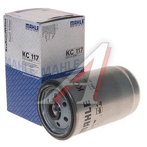 Фильтр топливный DAF XF95 MAHLE KC117, 0247139