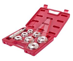 Набор инструментов для установки подшипников и сальников 8 предметов (кейс) JTC JTC-1611A