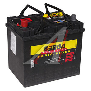 Аккумулятор BERGA Basicblock 60А/ч 6СТ60 BB-D23R, 560 413 051 7902,