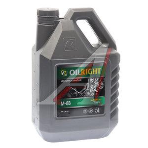 Масло моторное М8В мин.5л OIL RIGHT OIL RIGHT М8В, 2484