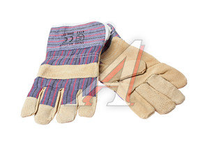 Перчатки утепленные замшевые свиная кожа ТС Перчатки свиная кожа, TC-ZT,