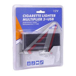 Разветвитель прикуривателя 3-х гнездовой +USB черный NOVA BRIGHT 31858