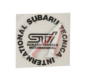 """Наклейка металлическая """"Subaru STI"""" круг 55х55мм MASHINOKOM PKTA 033"""