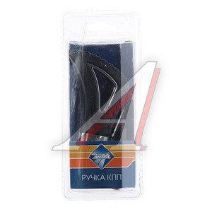 Ручка на рычаг КПП черная с синей стежкой NOVA BRIGHT 37817, NB-37817