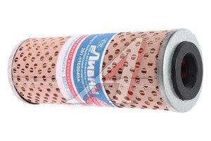 Элемент фильтрующий ЯМЗ топливный г.о.ЛААЗ 201-1105040, 201-1105040 А,