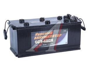 Аккумулятор КУРСКИЙ 190А/ч обратная полярность 6СТ190
