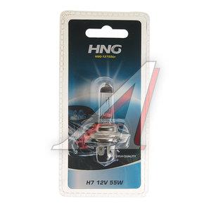 Лампа 12V H7 55W PX26d блистер (1шт.) HNG H7 АКГ 12-55 (H7)бл, HNG-12755бл, АКГ 12-55 (Н7)