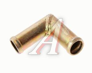 Соединитель для шлангов отопителя D=18мм металлический угловой СОЕДИНИТЕЛЬ D=18мм