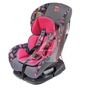 Автокресло детское 0-18кг (0-I) 0-4лет розовое совы Soft Little Car PSV 125985, 125985 PSV