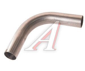 Труба-вставка глушителя (внешн.d=45мм, изгиб 90град.) FORTLUFT BP4590