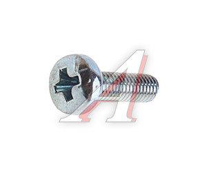Винт М3х0.5х10 цилиндр под крест DIN7985