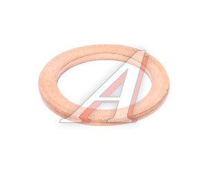 Кольцо уплотнительное VAG MERCEDES OPEL пробки сливной (медь) FEBI 07215