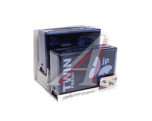 Ароматизатор в карман двери гелевый (свежесть) 2х100г Tween Fresh FKVJP TWNS-19