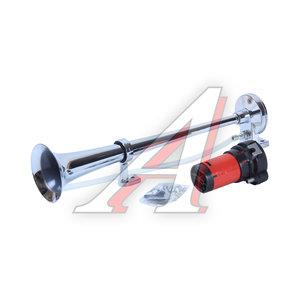 Сигнал электрический 12V d=450мм 1-о рожковый компрессор хром ТОП АВТО НЕ-450/12