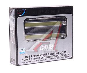 Огни ходовые дневного света LED 12V-24V YCL-725S YCL-725S