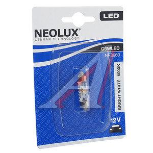 Лампа светодиодная 12V C5W SV8.5-8 двухцокольная блистер (1шт.) NEOLUX N3660, NL-3660, АС12-5