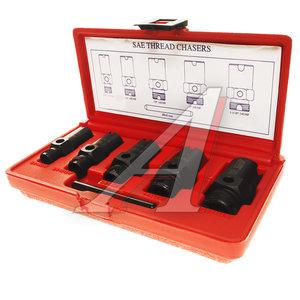 Набор инструментов для восстановления резьбы штуцеров систем кондиционирования 6 предметов JTC JTC-1363