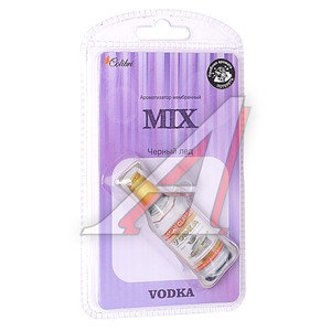 Ароматизатор подвесной мембранный (лед черный) Mix Vodka MIX-22