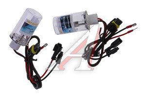 Лампа ксеноновая H4 35W 12V 5000K PRO SPORT RS-04776/RS-10071