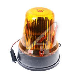 Маяк проблесковый 12V на магните (лампа Н1) САКУРА 09.493, С12-55М,