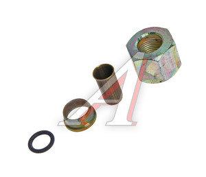 Ремкомплект трубки тормозной пластиковой d=15х1.0 (1гайка,1штуцер,1шайба) РК-ТТП-d15х1.0