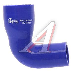 Патрубок ЗИЛ-5301 радиатора нижний синий силикон 5301-1303010-10