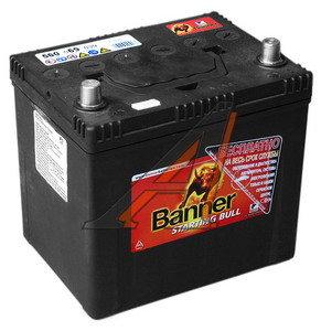 Аккумулятор BANNER Starting Bull 60А/ч 6СТ60 560 69, 83449,